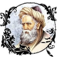 تصویر گرافیک رودکی (شاعر نابینای ایرانی)